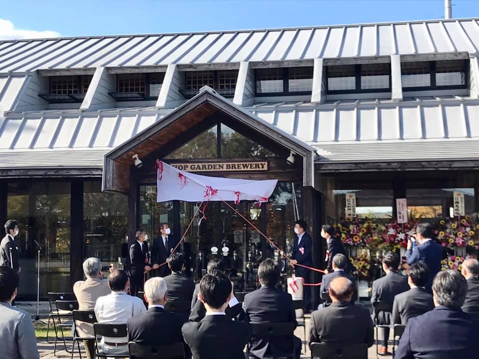 12/10 オンライン説明会「福島産ホップで地域を潤すビールファンド」