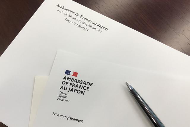 Lettre de remerciement de l'Ambassadeur de France au Japon.