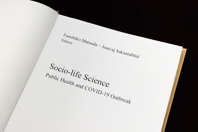 Le livre du projet signé par les chercheurs